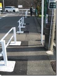 ガードレールの付け替えで拡がった歩道