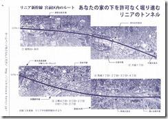 CCI_000008